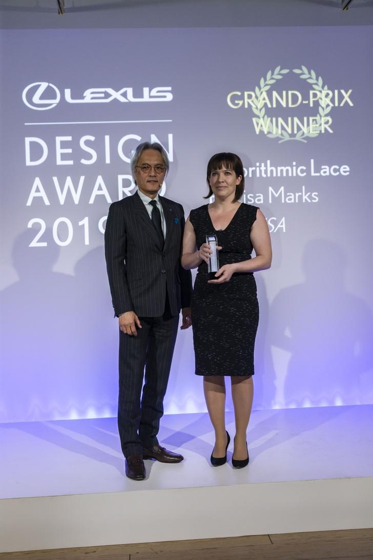 Фото №4 - «Алгоритмическое кружево» и другие победители Lexus Design Award 2019