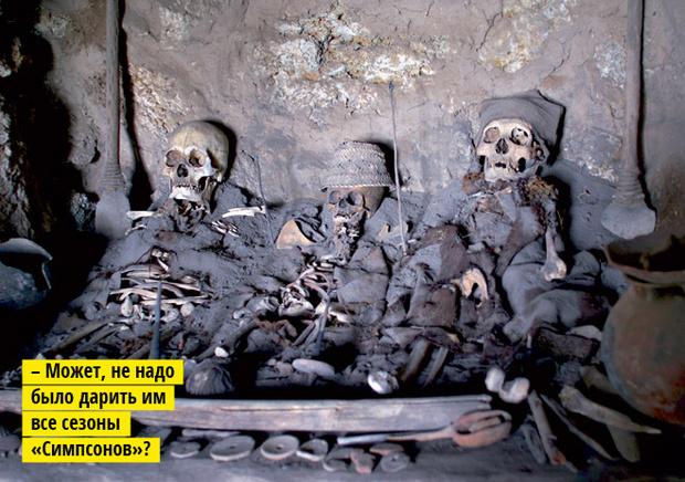 Фото №3 - Похороны вприсядку и еще 10 удивительных церемоний погребения