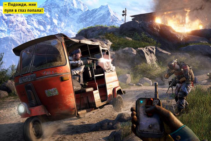 Фото №1 - 5 причин взять отпуск и уехать на пару недель в Far Cry 4