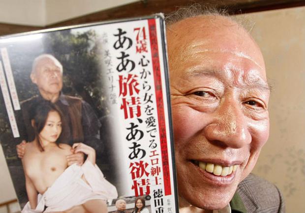 Фото №2 - Секс-рекорды, которые не хочется повторять