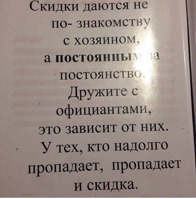 Фото №6 - «Потрудитесь одеться празднично!», или Самый негостеприимный ресторан в России