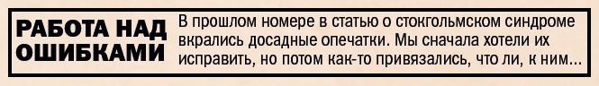 Фото №3 - Домашний арест Навального, возможно, заменят  на домашний расстрел!