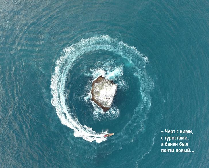 Фото №10 - Порция суши: 10 удивительных островов