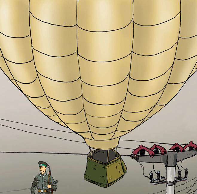 Хоть шаром полети