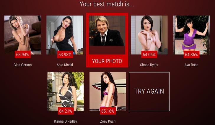 Фото №5 - Сайт, который ищет порноактрис, похожих на твоих знакомых!