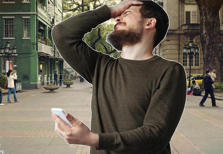 Фото №1 - Лайфхак: как скрыть случайный лайк в «Инстаграме»
