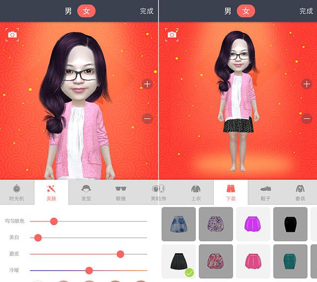 Фото №1 - My Idol: приложение для создания китайской подделки себя