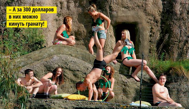 Фото №15 - Устроили из зоопарка цирк!