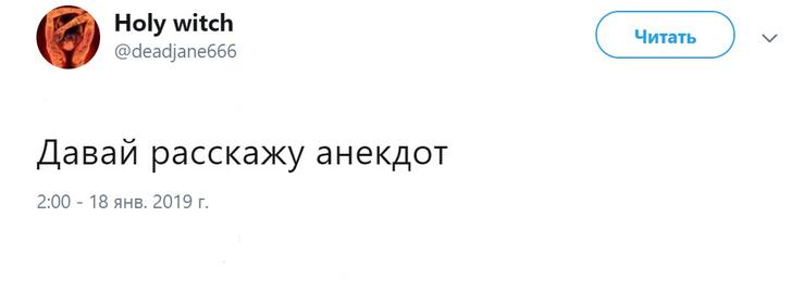 Фото №1 - Три худших слова для первого свидания, по мнению пользователей «Твиттера»