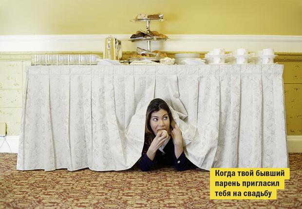 Фото №1 - Как использовать отель не по назначению
