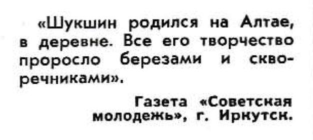 Фото №5 - Идиотизмы из прошлого: 1974 год (выпуск №6)