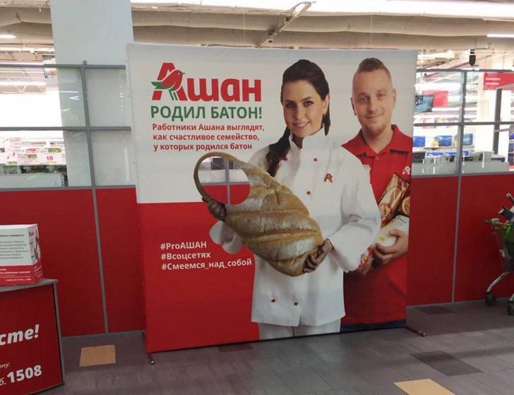 Фото №1 - Самые смешные картинки недели и казахстанская Ванга!