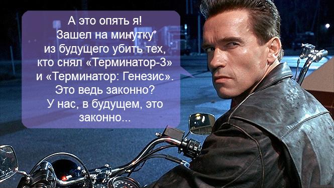 Фото №1 - 9 мощных фактов о фильме «Терминатор»
