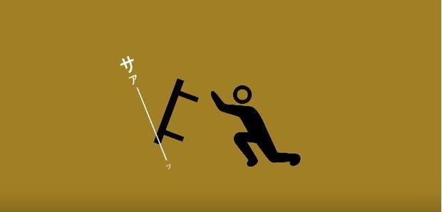 Фото №1 - В Японии прошёл чемпионат по яростному переворачиванию столов (ВИДЕО)