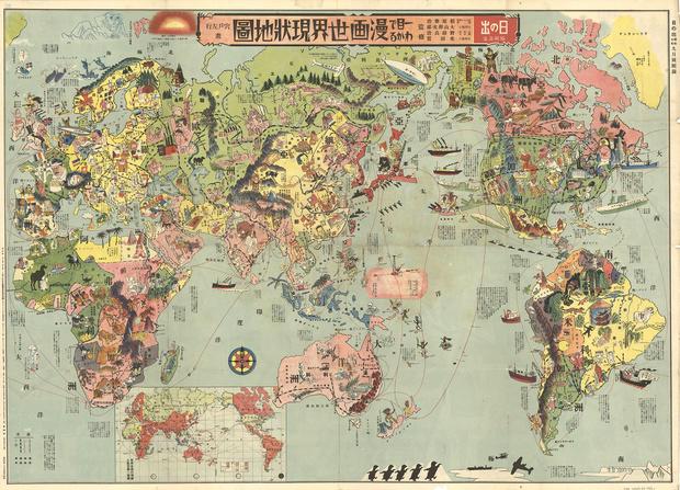 Фото №1 - Политически некорректная карта мира из 1932 года