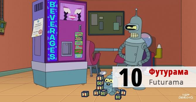 Фото №4 - 100 лучших сериалов. Места с 20 по 1 (Финал)
