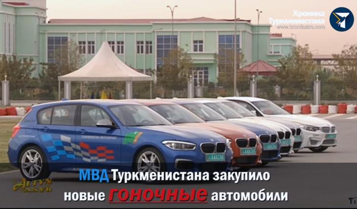 Фото №3 - Смотри, как президент Туркменистана дрифтует на BMW!