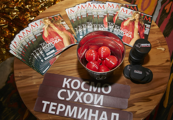 Жеребьевка VIII-ого Ежегодного Хоккейного Турнира MAXIM