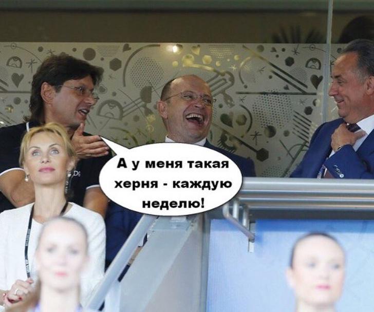 Фото №8 - Лучшие шутки о поражении наших футболистов. Часть 3