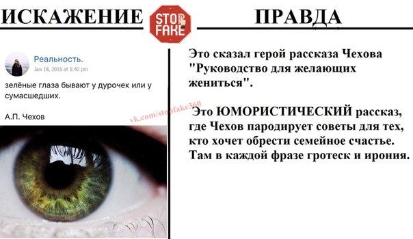 Фото №46 - Паблики в «Контакте», на которые стоит подписаться