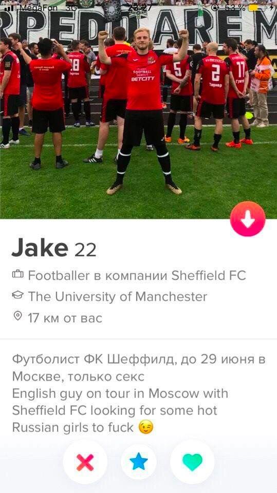 Фото №2 - Английский футболист приехал в Россию за интимом, а получил знатный троллинг