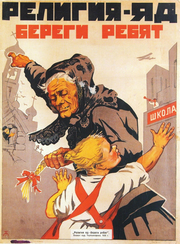 Фото №26 - Советские антирелигиозные плакаты (галерея)