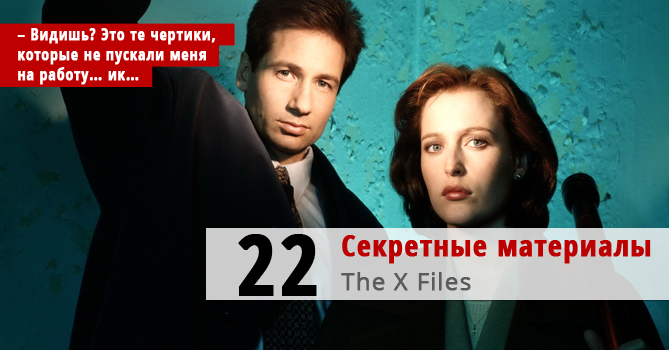 Фото №6 - 100 лучших сериалов. Места с 40 по 21