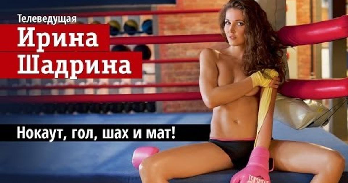 golaya-na-televidenie