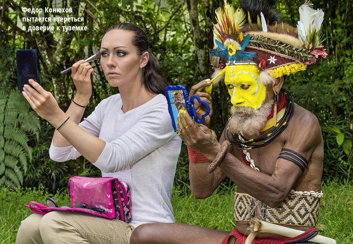 Фото №5 - Красавица и чужой: почему девушек так тянет к иностранцам
