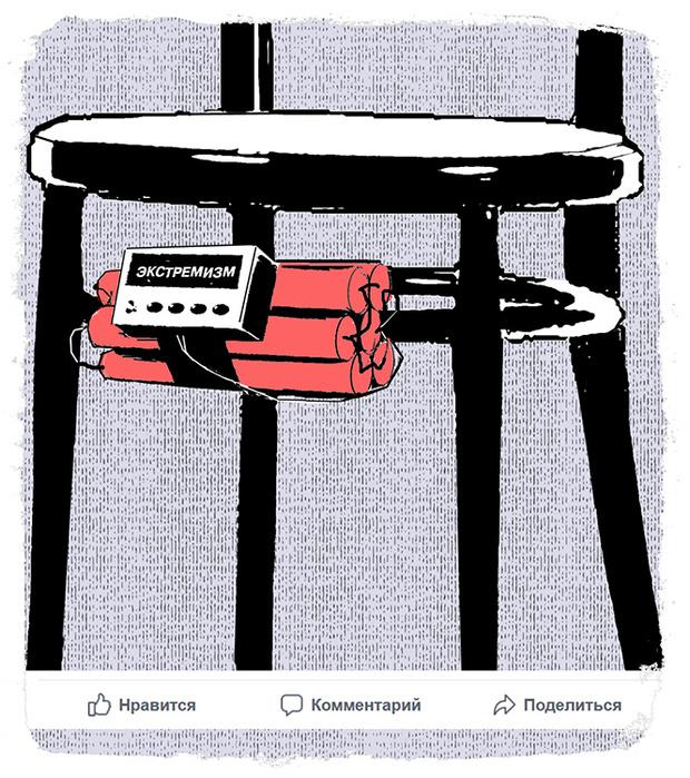 Фото №4 - Маленький победоносный холивар: как устроены конфликты в соцсетях