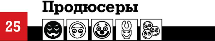 Фото №89 - 100 лучших комедий, по мнению российских комиков