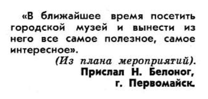 Фото №15 - Идиотизмы из прошлого: 1977 год (выпуск № 8)
