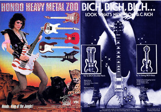 Самые смешные и поучительные рекламы гитар в старых журналах