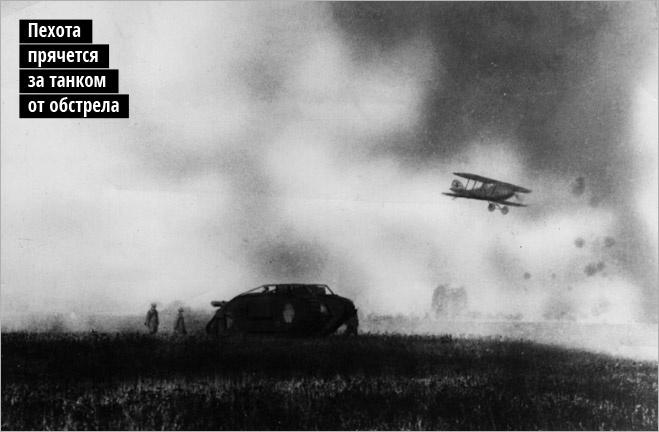 72 часа в аду. Подвиг замурованных танкистов