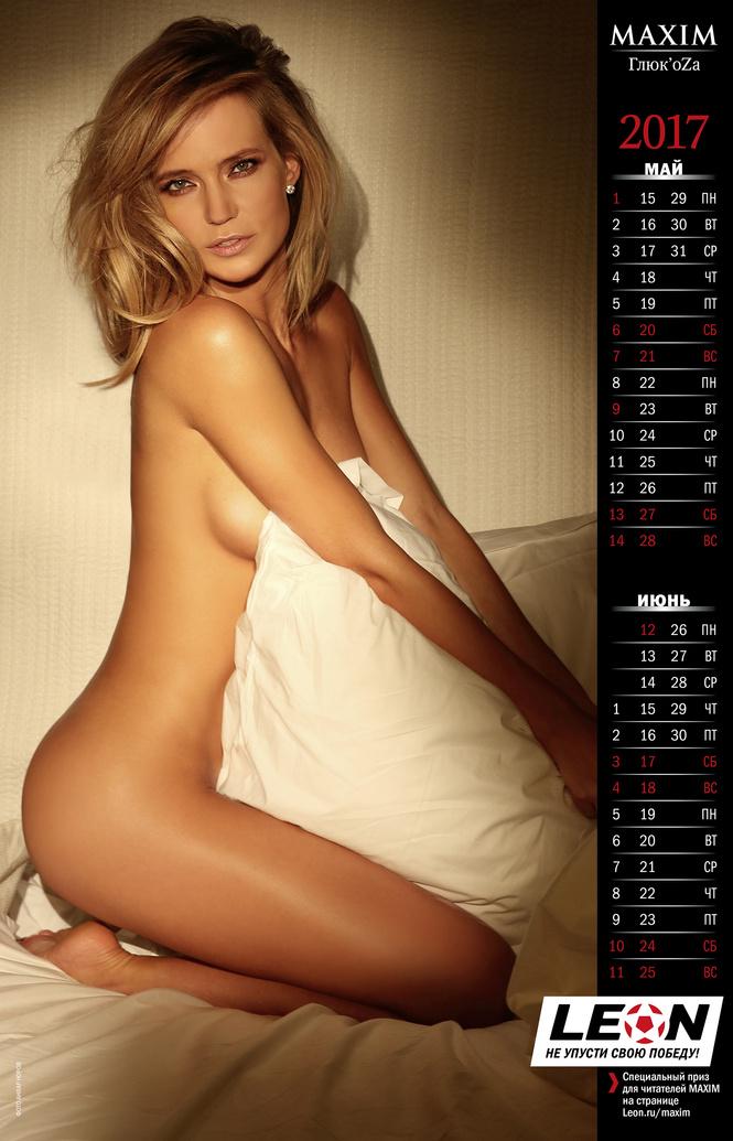 Самые сексуальные девушки страны на календаре MAXIM получи 0017 год