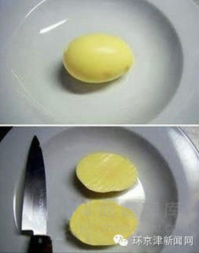 Интенсивно потряси яйцо 2-3 минуты