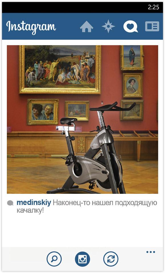 Инстаграм Владимира Мединского