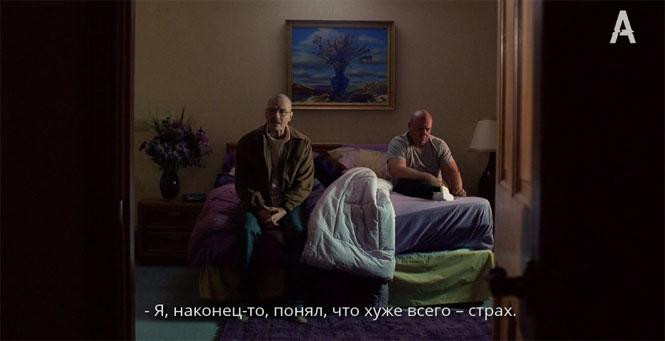 Фото №11 - Монолог Уолтера Уайта из сериала «Во все тяжкие», который перевернет твою жизнь!