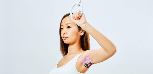Фото №2 - Японское агентство размещает рекламу на женских подмышках