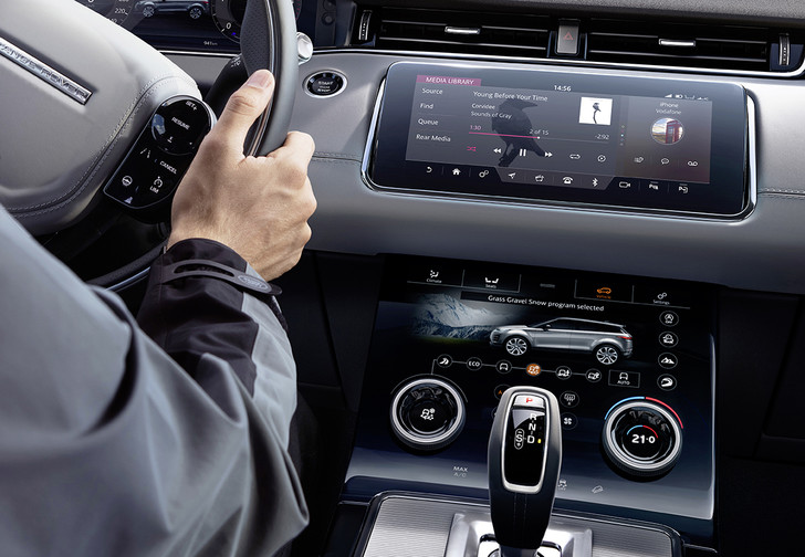 Фото №2 - Новый Range Rover Evoque стал копией супермодного «Велара»