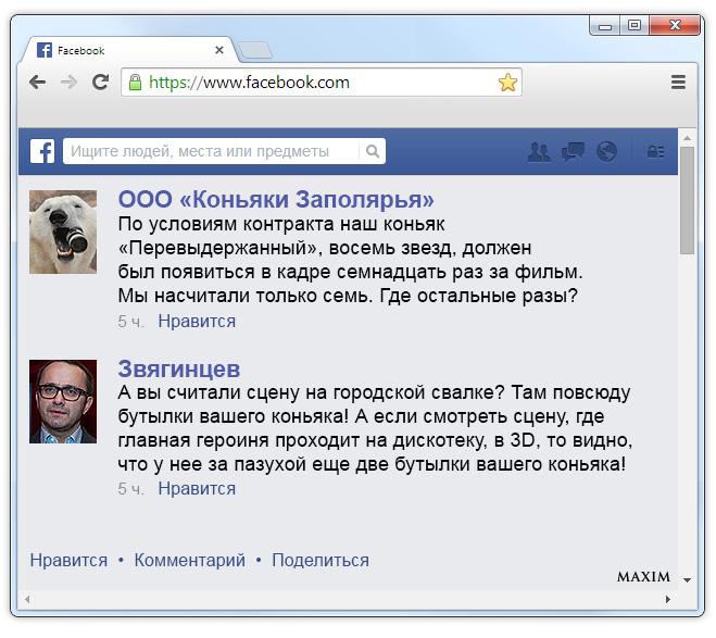 Рабочий стол Андрея Звягинцева