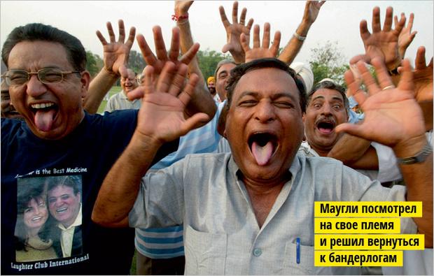 Фото №16 - Смех сквозь хохот. 16 заразительных фотографий