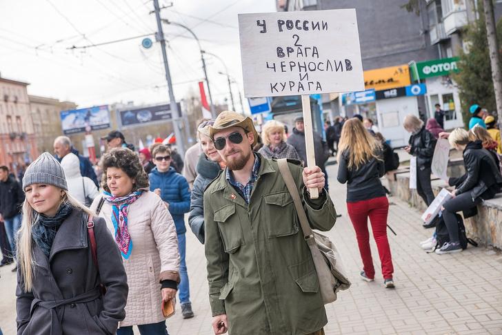 Фото №3 - Запрещена в России: плакаты первомайской Монстрации — 2017