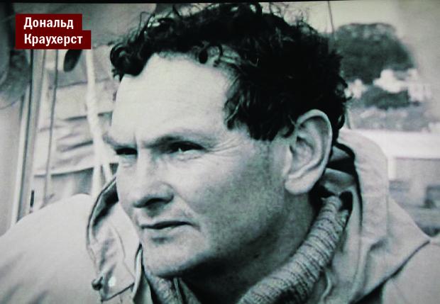 Фото №6 - Плот больного воображения: Захватывающая история самого неудачливого яхтсмена в истории