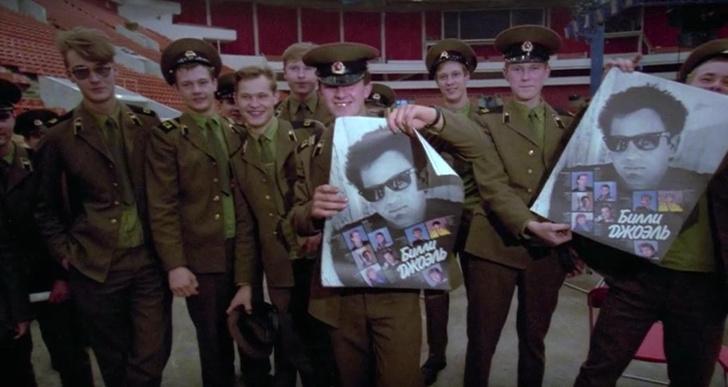 Фото №4 - Семь иностранных музыкантов, которые прорвались в СССР