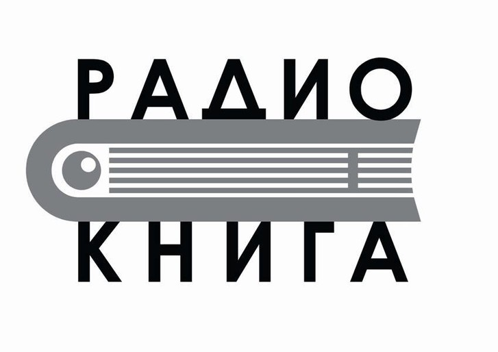 Логотип Радио Книги