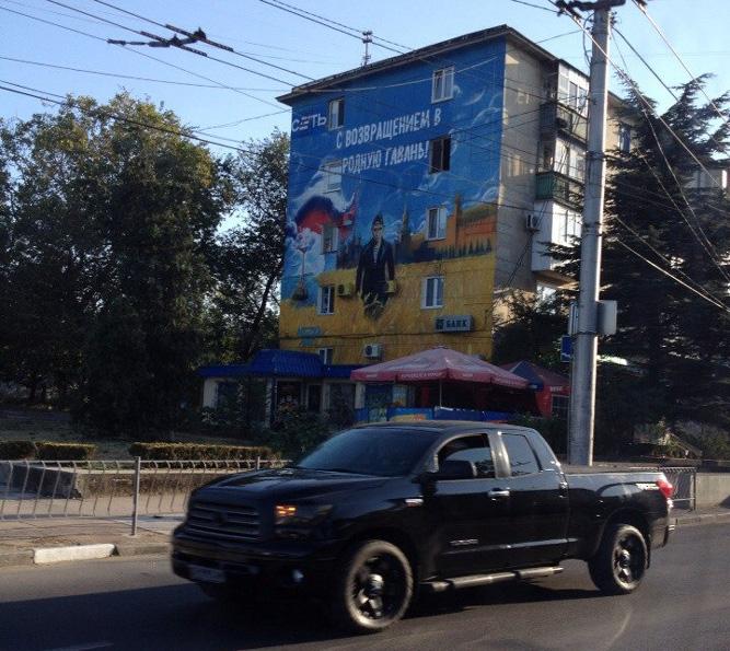 Фото №1 - По следам Ульяны Скойбеды. Как Крым отнёсся к тому, что он наш