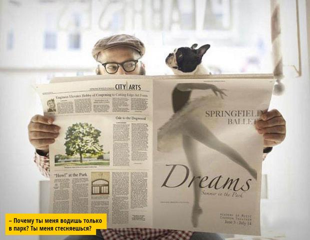 Фото №15 - Улучшайзинг наладошкинга: 26 идей для необычной фотографии