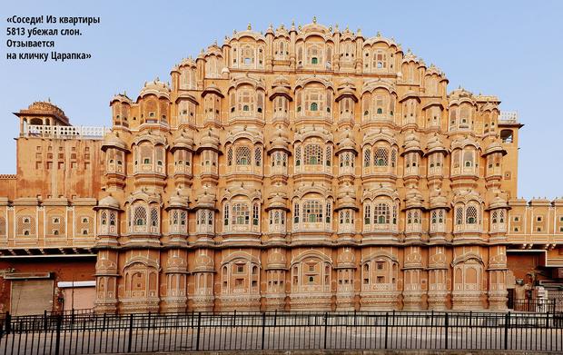 Фото №1 - Полюбуйся на один из самых живописных гаремов Индии — Хава-Махал