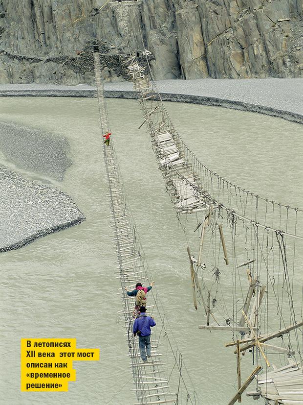Фото №2 - 15 самых-самых мостов